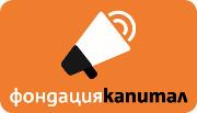 Fondacia_Kapital_logo-bg-180